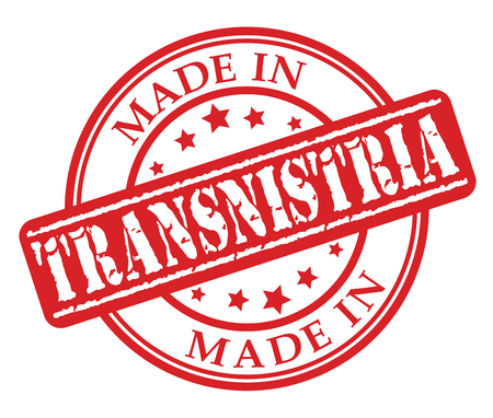 Made in Transnistria red rubber stamp illustration vector on white background Illustration