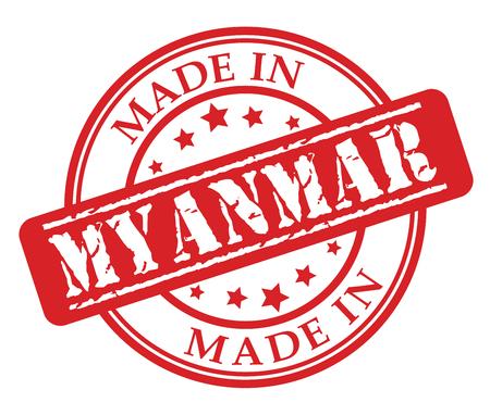 Made in Myanmar red rubber stamp illustration vector on white background Illustration