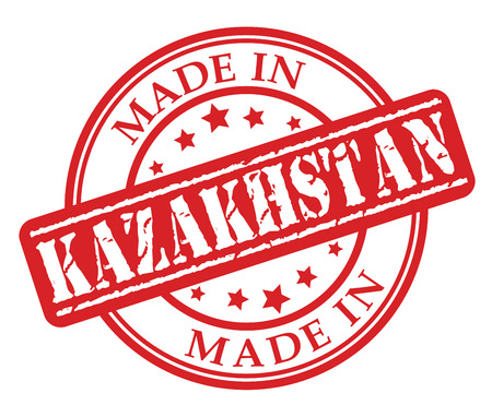 Made in Kazakhstan red rubber stamp illustration vector on white background Illustration