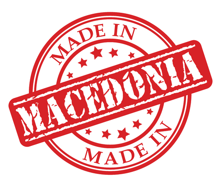 Made in Macedonia red rubber stamp illustration vector on white background Ilustrace