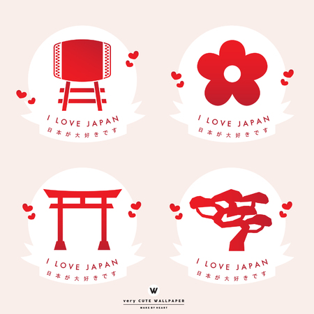 l love japan label stamp sticker icons Illusztráció