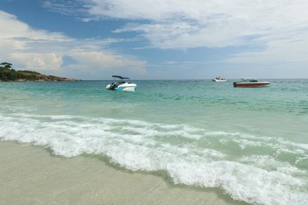fibreglass: Tropical Beach