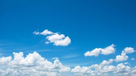 cloudscape: Beautiful cloudscape Stock Photo