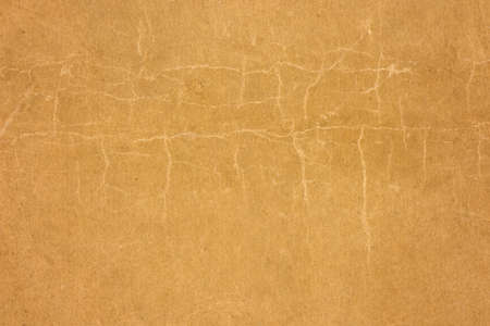 antiquated: Old brown paper vintage background