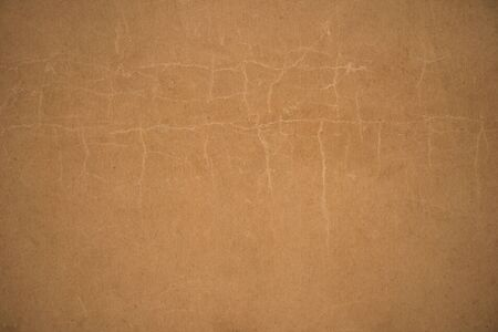 antiquarian: Ancient brown paper or old paper vintage background Stock Photo