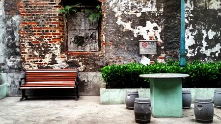 macau: Relaxing Space among city of Macau Stock Photo