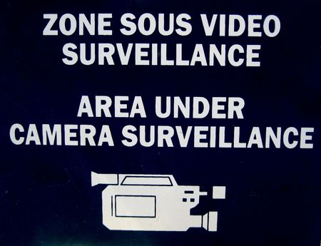 camera surveillance Stock Photo - 5531501