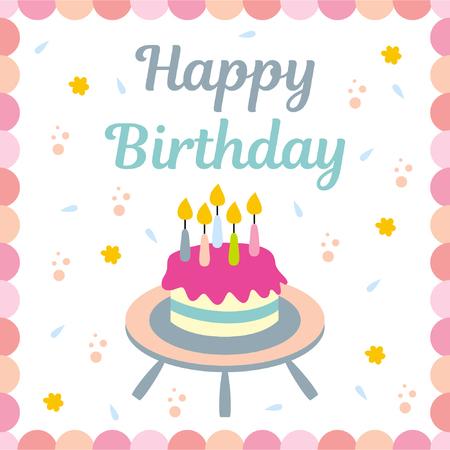 Cute Birthday card with a cake