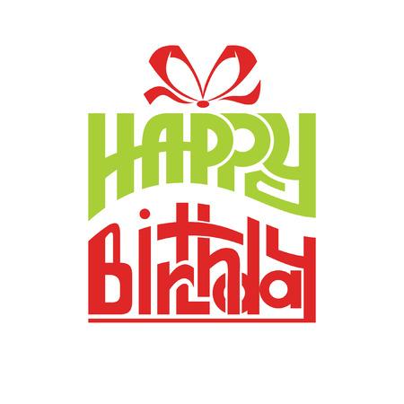 birthday gift box. Vector icon. Lettering Happy Birthday
