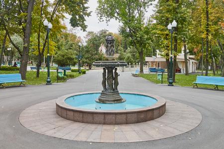 gorky: Beautiful fountain in the Gorky Park. Kharkov, Ukraine Stock Photo