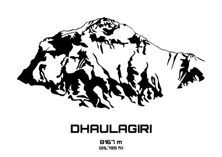 pinnacle: Outline vector illustration of Mt. Dhaulagiri (8167 m) Illustration