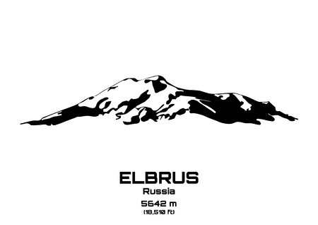 Outline vector illustration of Mt. Elbrus (5642 m) Illustration