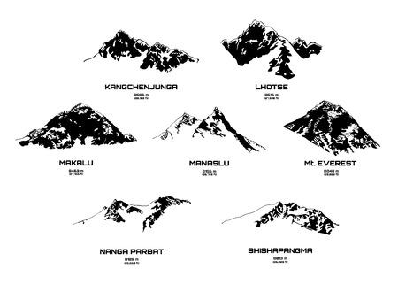 Outline vector illustration of eight-thausander, part II Иллюстрация