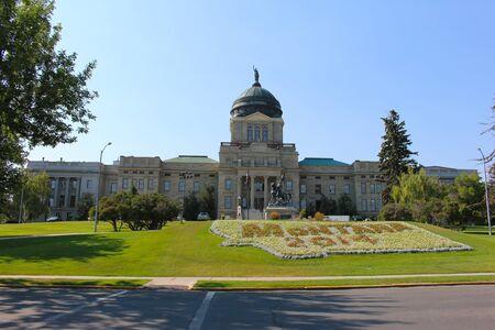 주 의사당, 래피드 시티, 사우스 다코타