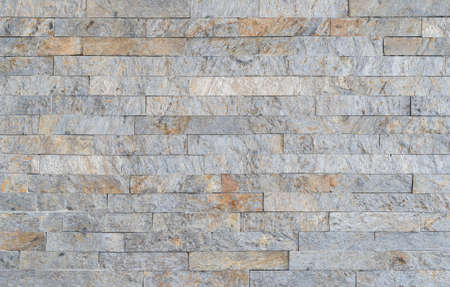 Close up on a decorative stone wall in the room