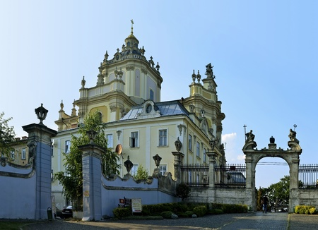 Panorama St. George Cathedral in Lviv, Ukraine. Religion. Stock Photo