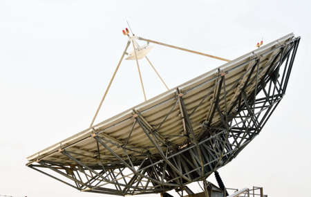 oversea: big satellite dish