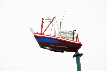 gimmick: boat pole