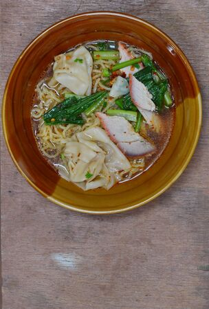 chinese noodle: Chinese noodle and wonton topping with barbecue pork