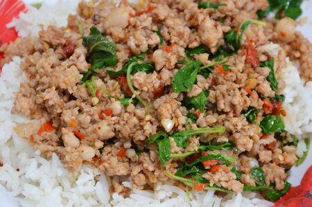 basil  leaf: spicy stie fried pork chop with basil leaf and chili on rice