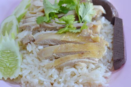 chinese food: rice steamed with chicken soup