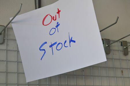 merchandiser: empty hook merchandiser in grocery shop