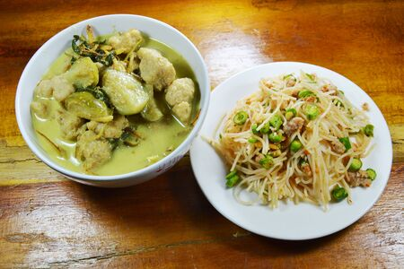 fish ball: green curry fish ball with eggplant eat couple with spicy rice noodle