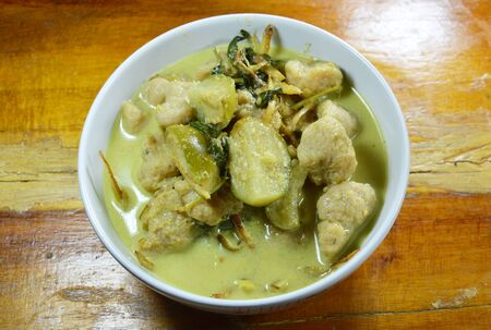 fish ball: green curry fish ball with eggplant on the bowl