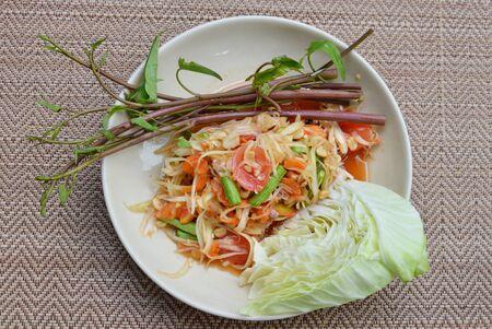 sour food: papaya salad taste spicy sweet and sour food