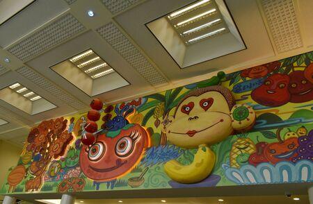Taoyuan Taiwan April, 1 2019 : decoration of cute fruit in gate terminal building at Taoyuan international airport top ten biggest and best airport in the world