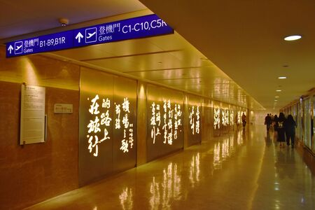 Taoyuan Taiwan April, 1 2019 : hallway in terminal building at Taoyuan international airport top ten biggest and best airport in the world