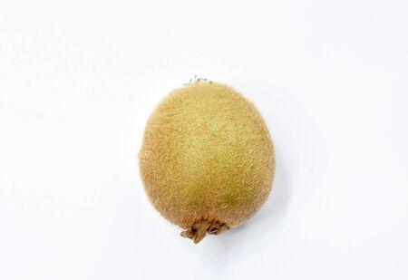 fresh kiwi fruit on white background Stock fotó