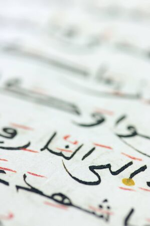 detail of Arabic writing on white paper Stock Photo