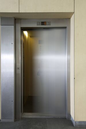 one elevator in the interior of a building photo