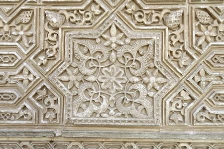 グラナダ: アルハンブラ宮殿、グラナダ、アンダルシア、スペインで漆喰壁のクローズ アップ