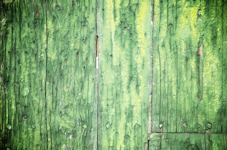 abstract foreground an old wooden door photo