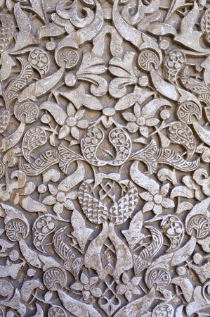 andalusien: Nahaufnahme einer verputzten Wand in der Alhambra, Granada, Andalusien, Spanien Editorial