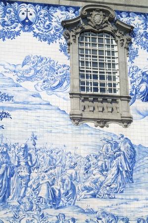 ポート、ポルトガルの伝統的なブルーのファサードのビュー
