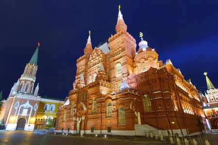 State History Museum in Red Square, Moscow, Russia Stock Photo - 13504229