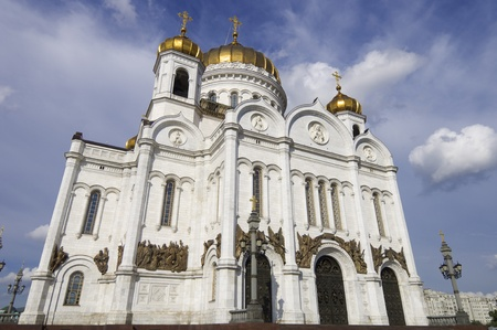 Christ the Savior Cathedral in Moscow, Russia Stock Photo - 13673968