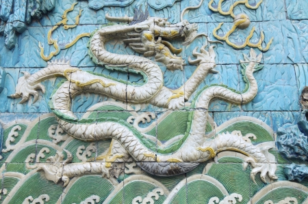 Nine Dragon Screen view in Forbidden City of Beijing, China