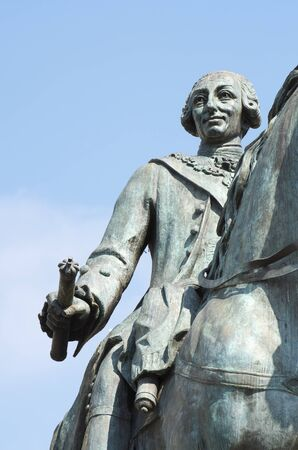 carlos: forefront of the statue of Spanish King Carlos III, located in the square known as Puerta del Sol, Madrid, Spain
