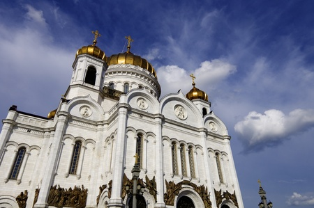 Christ the Savior Cathedral in Moscow, Russia Stock Photo - 18676595