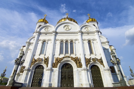 Christ the Savior Cathedral in Moscow, Russia photo