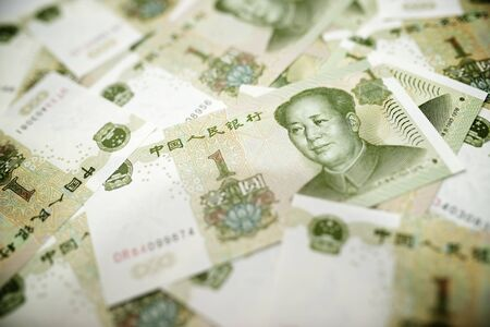 yuan: Yuan banknotes background.