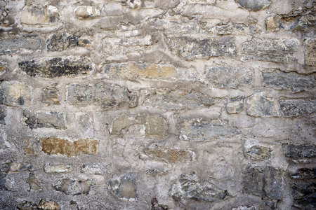 high resolution: Stone wall background at high resolution. Stock Photo