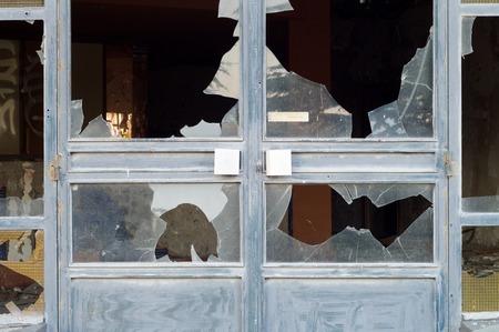 stippled: Close-up of broken windowpanes. Stock Photo