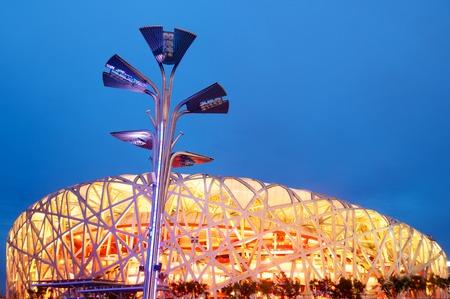 night view of Bird Nest National Stadium, Olympic Area, Beijing, China Editorial