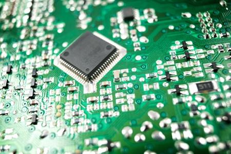 Chip close up on a integrated circuit. Standard-Bild - 124235429