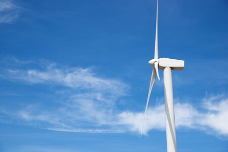 Windmill for electric power production, Zaragoza Province, Aragon, Spain. Stock Photo
